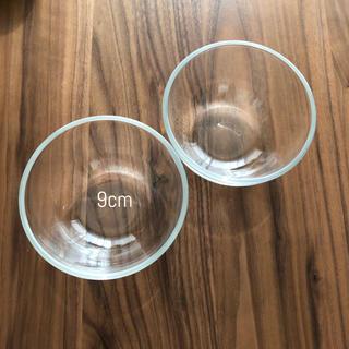 ムジルシリョウヒン(MUJI (無印良品))の(無印良品) ガラス豆鉢 約直径9.5cm(食器)