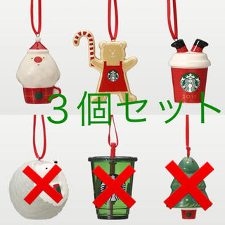 スターバックスコーヒー(Starbucks Coffee)のスタバ  オーナメント 3種類セット(その他)