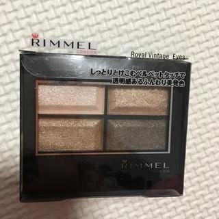 リンメル(RIMMEL)の【新品】リンメルロイヤルヴィンテージアイズ(アイシャドウ)