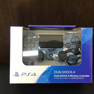 プレイステーション(PlayStation)のワイヤレスコントローラー(DUALSHOCK 4) ブルー・カモフラージュ(その他)