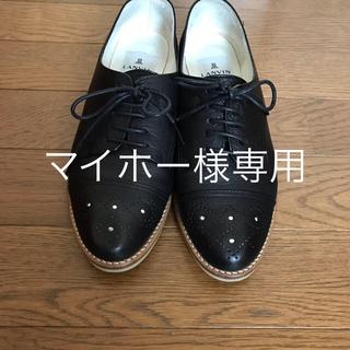 ランバンオンブルー(LANVIN en Bleu)のランバン オン ブルー 革靴(ローファー/革靴)