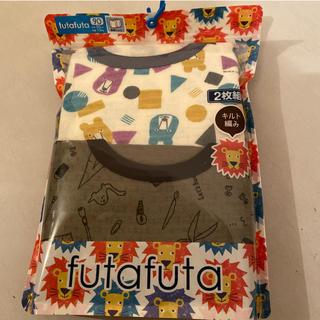 フタフタ(futafuta)の新品 フタフタ futafuta 長袖 インナー 90㎝(下着)