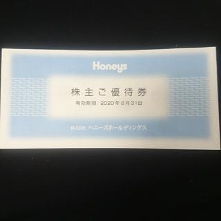 ハニーズ(HONEYS)のハニーズ 優待券 ×6枚(セット/コーデ)