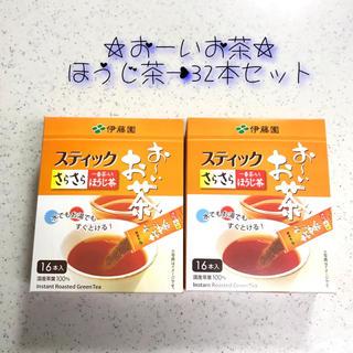 伊藤園 - おーいお茶スティック ほうじ茶・32本セット✨
