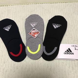 adidas - 値下げ‼️adidas☆滑り止め付き!脱げにくい スニーカーソックス 23〜25