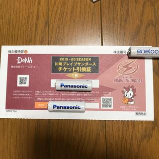 ヨコハマディーエヌエーベイスターズ(横浜DeNAベイスターズ)のチケット引換証 川崎ブレイブサンダース プロバスケット 観戦チケット(バスケットボール)