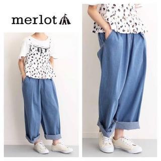 メルロー(merlot)のmerlot ゆるシルエット ワイドパンツ(デニム/ジーンズ)
