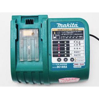 マキタ(Makita)の マキタ 充電器 DC18RA 7.2-18V用 急速充電器(バッテリー/充電器)