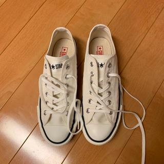 コンバース(CONVERSE)の【2日間限定値下げ】コンバース  made in japan ホワイト 25.5(スニーカー)