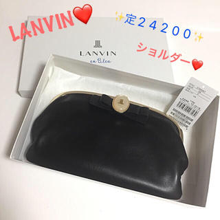 ランバンオンブルー(LANVIN en Bleu)の✨定24200✨LANVIN ランバン オンブルー✨がま口 ショルダーバッグ✨(ショルダーバッグ)