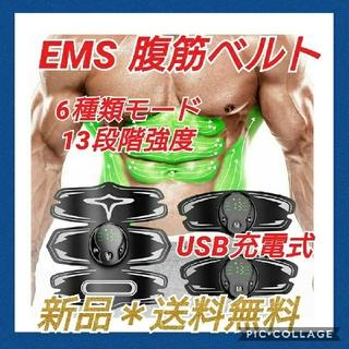 お値下げ❗EMS 腹筋ベルト*6種類モード  13段階強度*USB充電式(トレーニング用品)