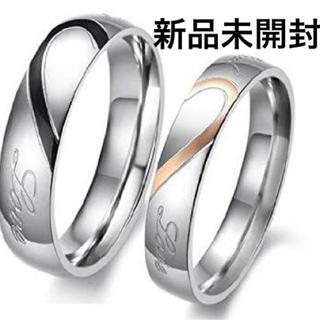 【新品未開封】 シルバーペアリング L ove&ハートモチーフ 刻印入り(リング(指輪))