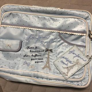 ポンポネット(pom ponette)のポンポネット  パスケース付き 3wayレッスンバッグ (レッスンバッグ)