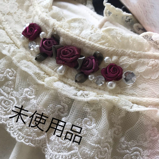 アクシーズファム(axes femme)の✴︎アクシーズファム✴︎未使用✴︎薔薇ビジューレースインナー✴︎(カットソー(長袖/七分))