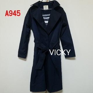 ビッキー(VICKY)のA945♡VICKY コート(トレンチコート)