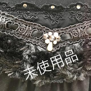 アクシーズファム(axes femme)の✴︎アクシーズファム✴︎未使用✴︎薔薇ファービジューインナー(カットソー(長袖/七分))
