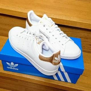 アディダス(adidas)の【ラスト1足】レア 27 希少カラー ゴールド スタンスミス ピンクゴールド(スニーカー)