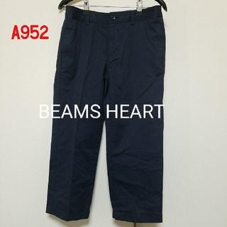 ビームス(BEAMS)のA952♡BEAMS Heart パンツ(カジュアルパンツ)