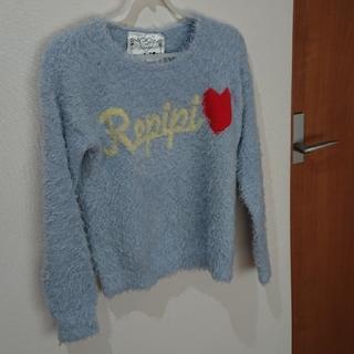 レピピアルマリオ(repipi armario)のrepipiarmario  セーター   水色   S(ニット)