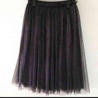 ルシェルブルー(LE CIEL BLEU)のルシェルブルー★チュールスカート(ひざ丈スカート)