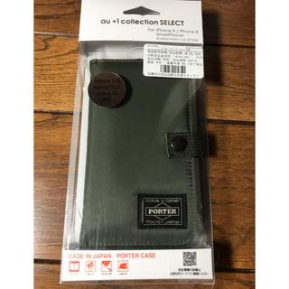 ポーター(PORTER)の新品 カーキPORTER スマホケース iPhone Ⅹ iPhone 8(iPhoneケース)