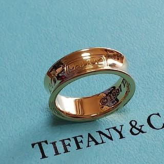 ティファニー(Tiffany & Co.)のティファニーリング/K18イエローゴールド(リング(指輪))