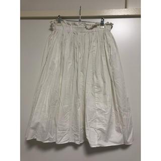 レイビームス(Ray BEAMS)のraybeams スカート(ロングスカート)