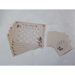 キャサリンコテージ(Catherine Cottage)のキャサリンコテージ ランドセル用 時間割表 ネームカード(ランドセル)