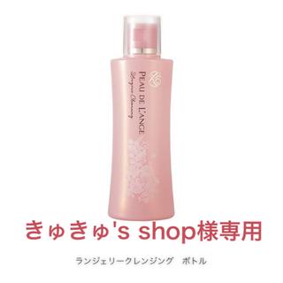 マルコ(MARUKO)のマルコ♡ランジェリークレンジング2点(洗剤/柔軟剤)
