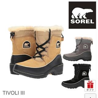 ソレル(SOREL)の週末限定 ソレル ティボリⅢ  ベージュ 24.0(ブーツ)
