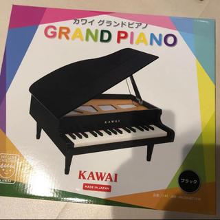 カワイイ(cawaii)のカワイミニグランドピアノ 1141(ピアノ)