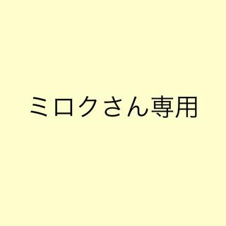 【替芯付き】お花いっぱい♡グリーン☆バリウムボールペン(プリザーブドフラワー)