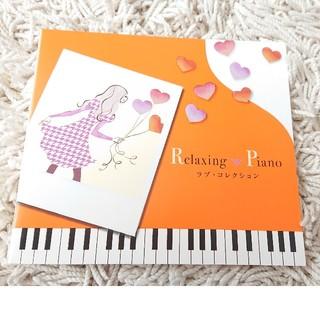 CD リラクシング(ヒーリング/ニューエイジ)