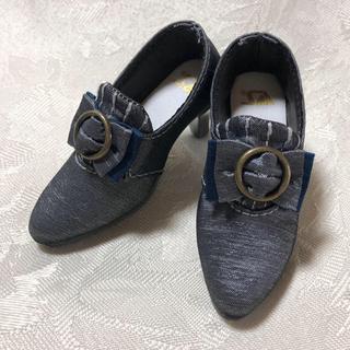 VOLKS - ドール 靴 ダークグレー MSD用 ボークス製 シューズ