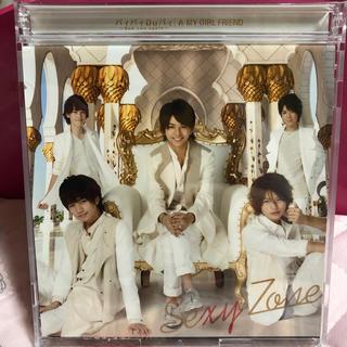セクシー ゾーン(Sexy Zone)のSexyZone バイバイDuバイ CD and DVD(男性タレント)