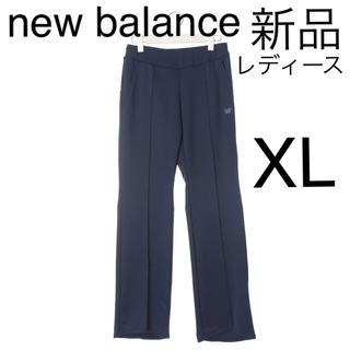 ニューバランス(New Balance)のニューバランス ロングパンツ ウェア ジャージ スウェット newbalance(ウェア)