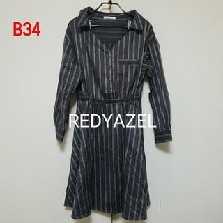 レディアゼル(REDYAZEL)のB34♡REDYAZEL ワンピース(ひざ丈ワンピース)