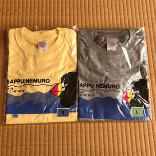 ペアTシャツ SとL  エトピリカ 北海道根室市(Tシャツ(半袖/袖なし))