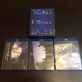 ヨコハマディーエヌエーベイスターズ(横浜DeNAベイスターズ)のダグアウトの向こう Blu-rayBOX(スポーツ/フィットネス)