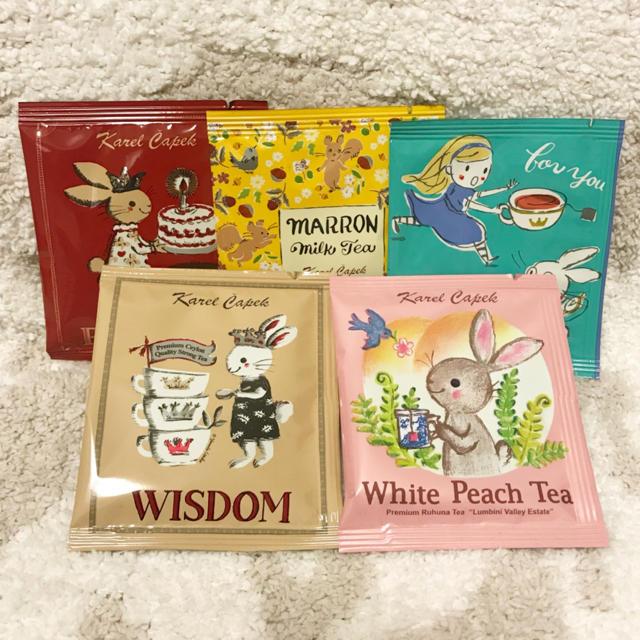 カレルチャペック  紅茶セット 食品/飲料/酒の飲料(茶)の商品写真