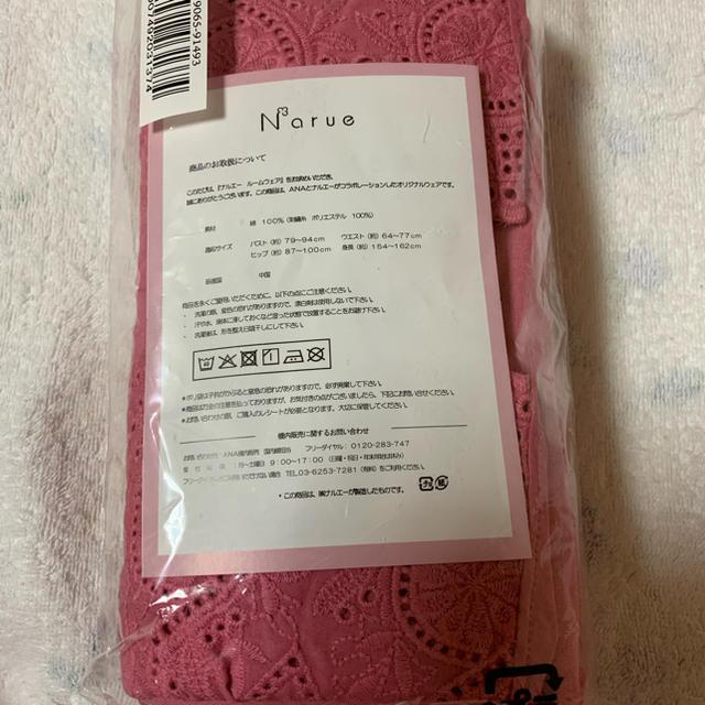narue(ナルエー)のANA 機内販売 限定 ナルエー コットン 綿 ルームウェア  パジャマ ピンク レディースのルームウェア/パジャマ(パジャマ)の商品写真