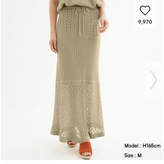 ジーユー(GU)の透かし編みニットスカート(ロングスカート)