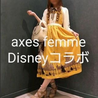 アクシーズファム(axes femme)のアクシーズファム Disneyコラボ ワンピース(ロングワンピース/マキシワンピース)