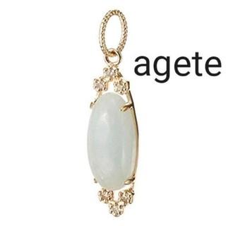 アガット(agete)のagete/アクアマリン/ダイヤ/ネックレスチャーム/K10(チャーム)