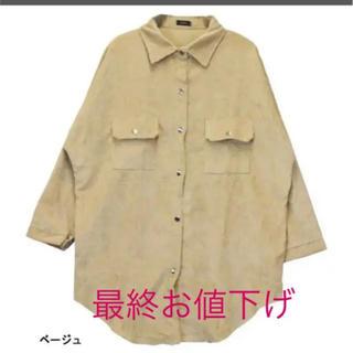 アリシアスタン(ALEXIA STAM)のコドュロイドシャツ(シャツ/ブラウス(長袖/七分))