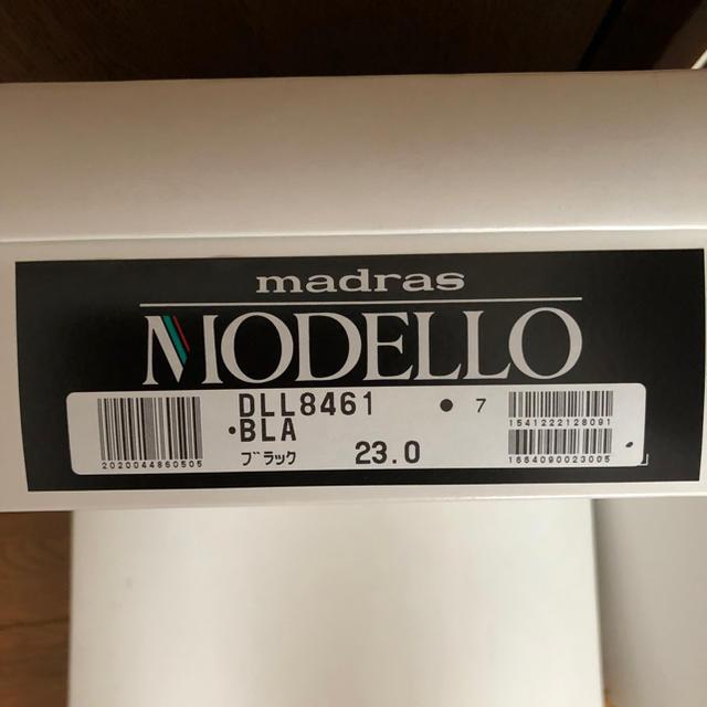 madras(マドラス)の最終お値下げです。マドラス ロングブーツ レディースの靴/シューズ(ブーツ)の商品写真