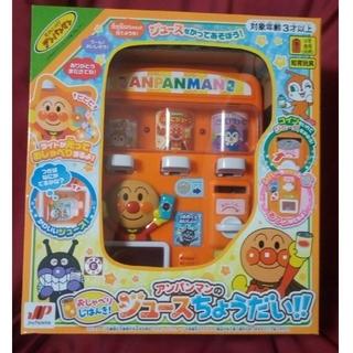 ジョイパレット(ジョイパレット)のクリスマスプレゼントに!アンパンマンの自動販売機(知育玩具)