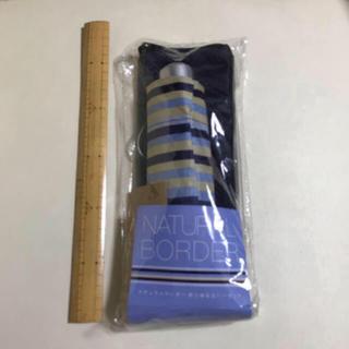 アフタヌーンティー(AfternoonTea)の新品♡折りたたみ傘♡ケース付き♡ブルー♡ボーダー(傘)