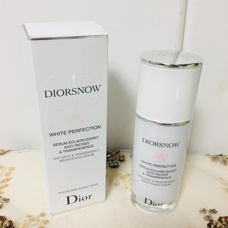 クリスチャンディオール(Christian Dior)のDior スノー 美容液 50ml 未使用(美容液)