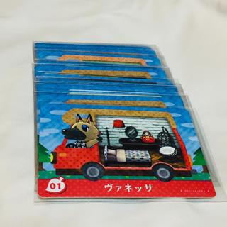 ニンテンドー3DS -  3DS とびだせどうぶつの森 amiibo+カード amiiboカード